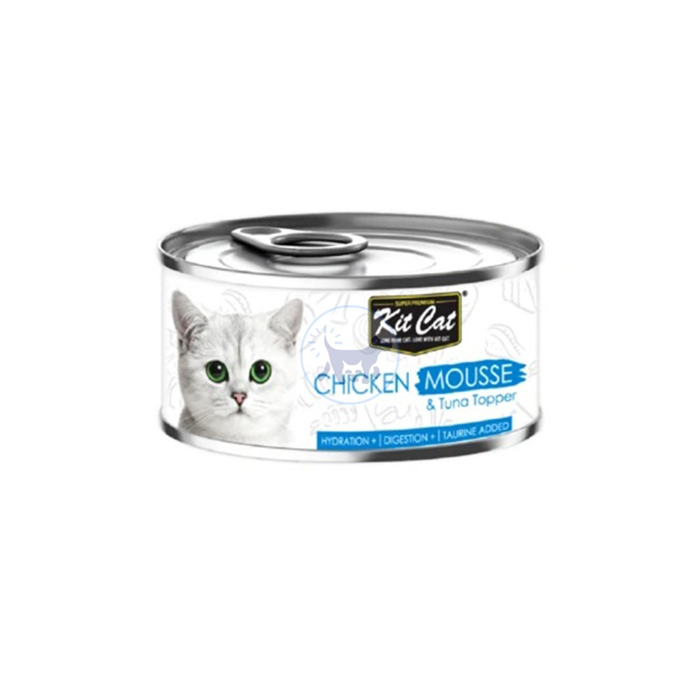 كت كات طعام قطط رطب مع الدجاج المهروس و التونا 80 جم