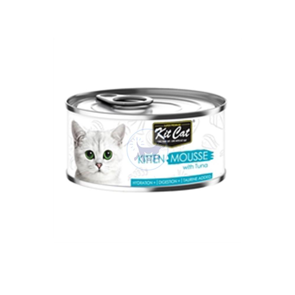 كت كات طعام رطب لصغار القطط مع التونا المهروسة 80 جم