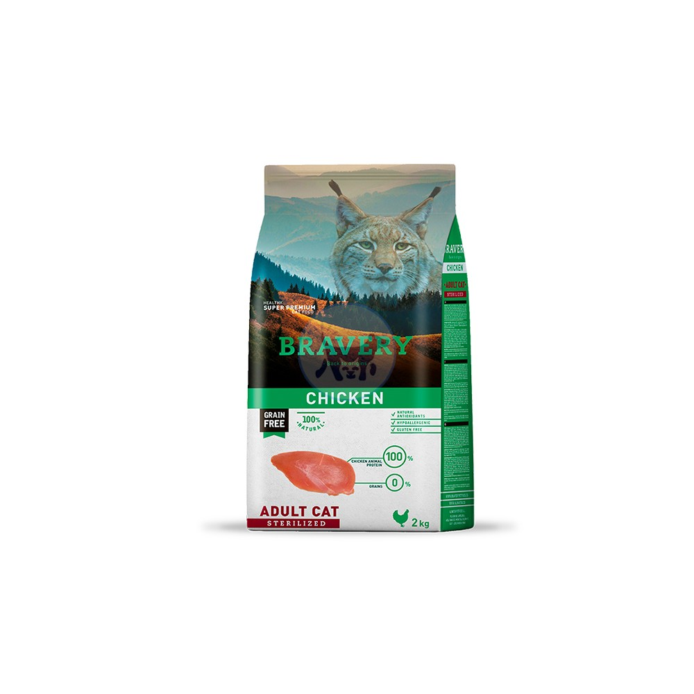 برافيري طعام جاف للقطط المعقمة خالي من الحبوب مع الدجاح