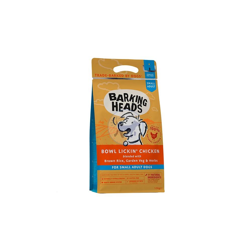 باركنج هيدز طعام جاف للكلاب البالغة من السلالات الصغيرة مع الدجاج 1.5 كجم