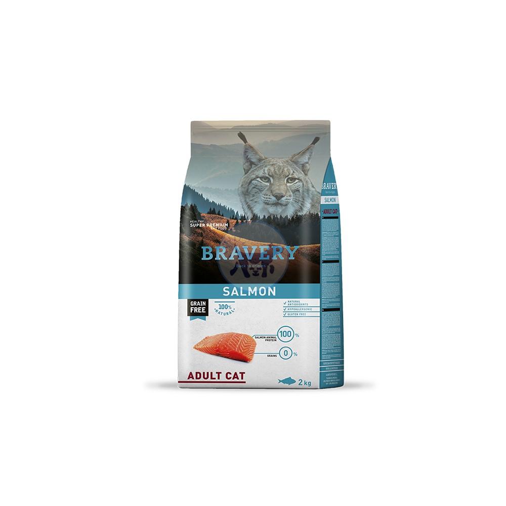 برافيري طعام قطط جاف خالي من الحبوب مع سمك السلمون