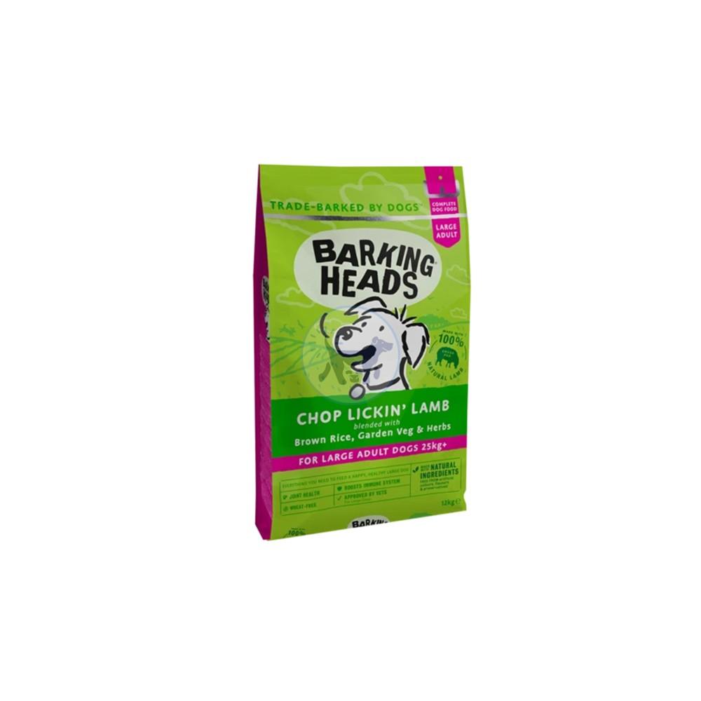 باركنج هيدز طعام جاف للكلاب البالغة و الكبيرة +25 كجم مع لحم الضأن 12 كجم