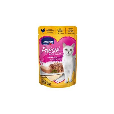 فيتاكرافت طعام قطط رطب مع  فيليه الدجاج بالصلصة 85 جم