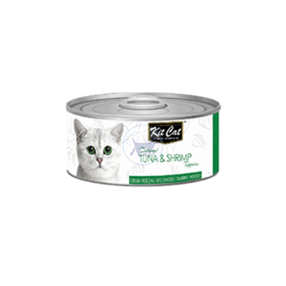 كت كات طعام قطط رطب مع التونا و الحمبري 80 جم