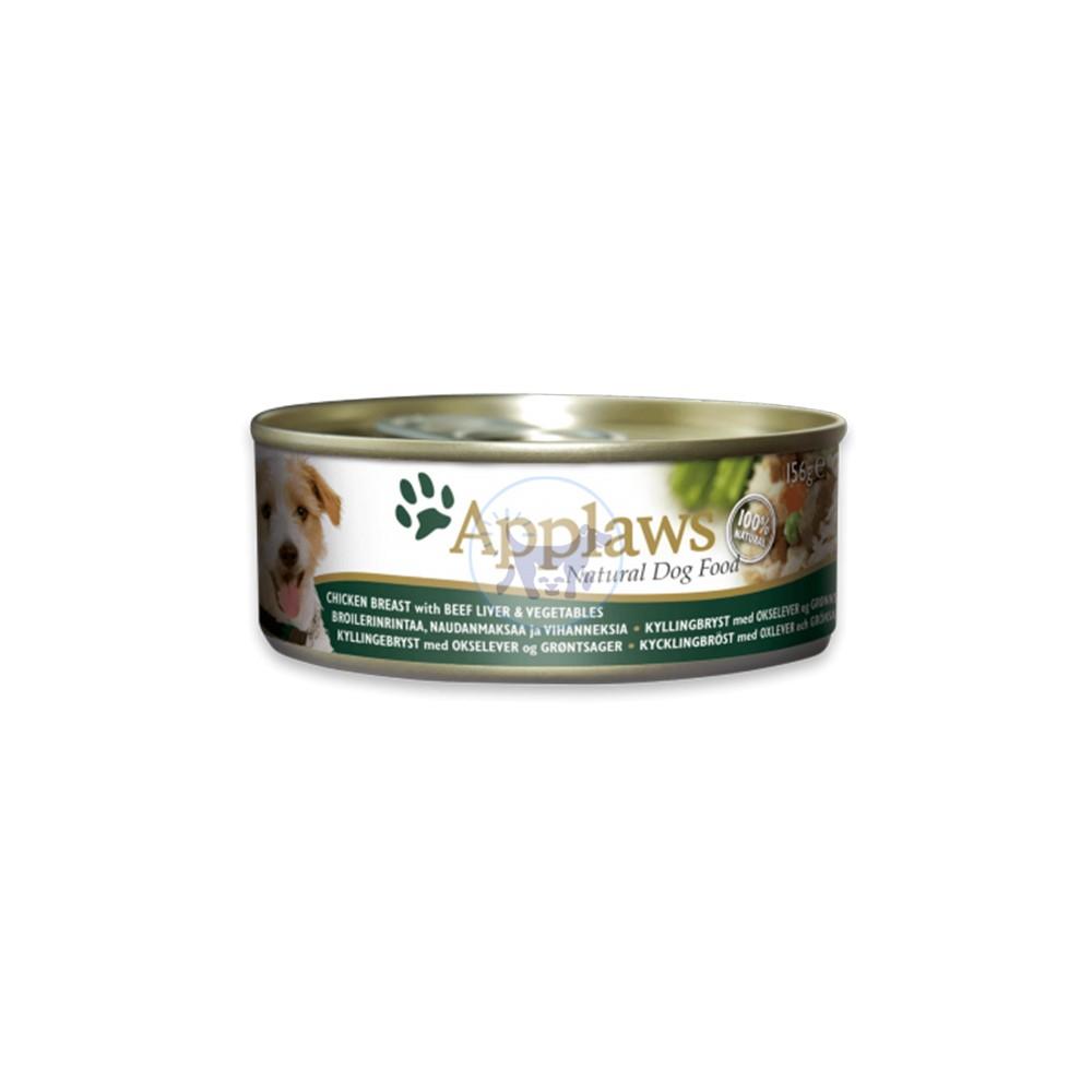 أبلاوز طعام كلاب رطب مع صدر دجاج و كبدة بقري و الخضار بالمرق 156 جم