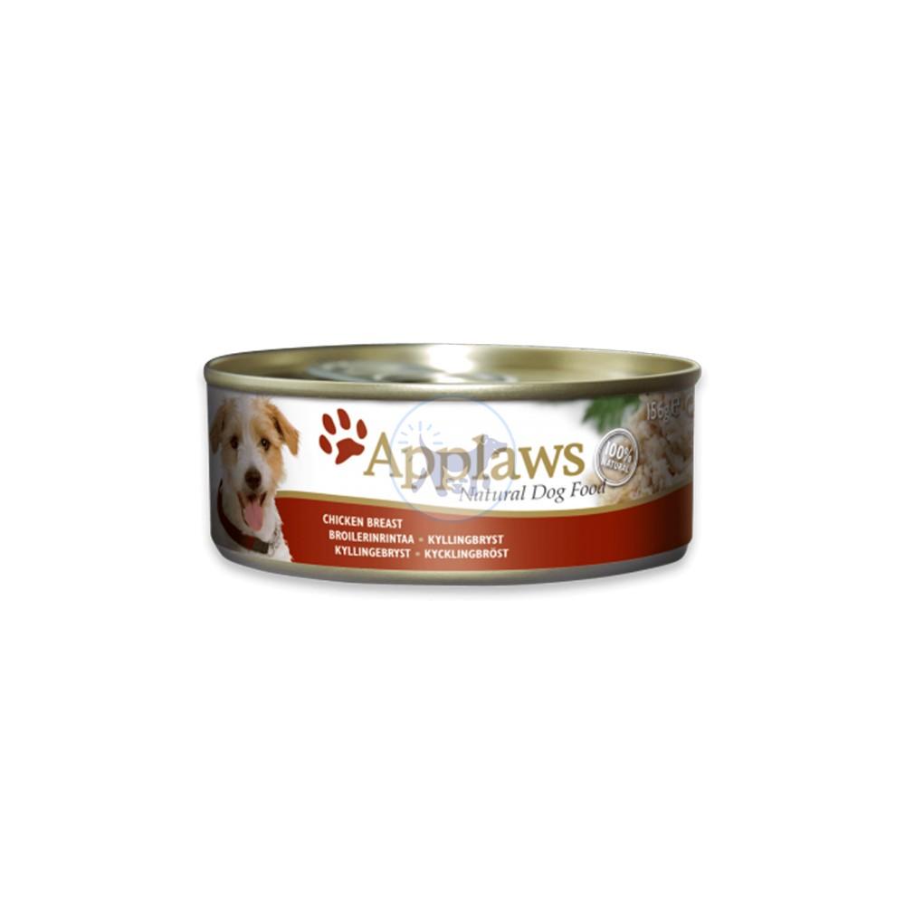 أبلاوز طعام كلاب رطب مع صدر الدجاج بالمرق 156 جم