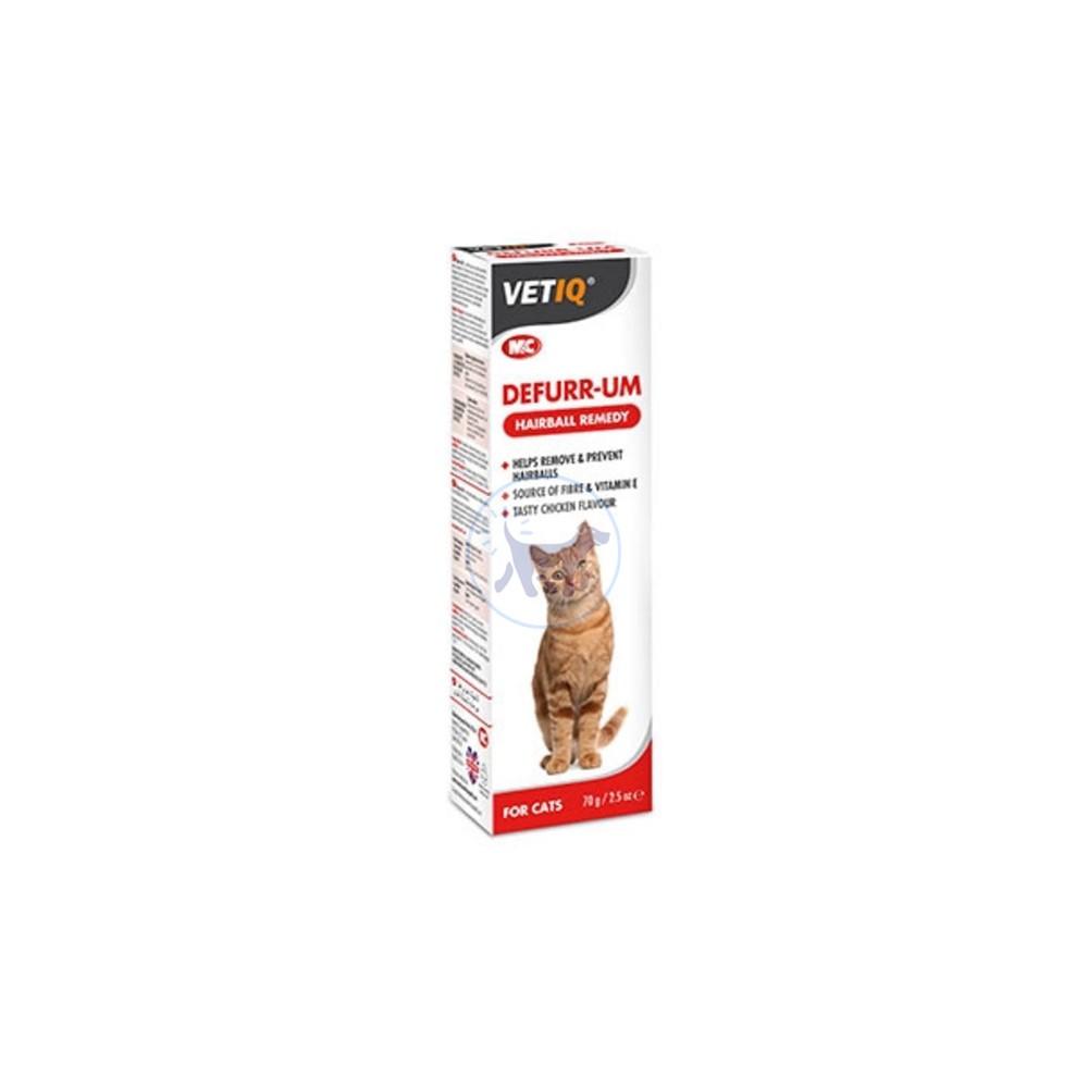 ام اند سي معجون لعلاج كرات الشعر ( الهيربول ) عند القطط 70 جم