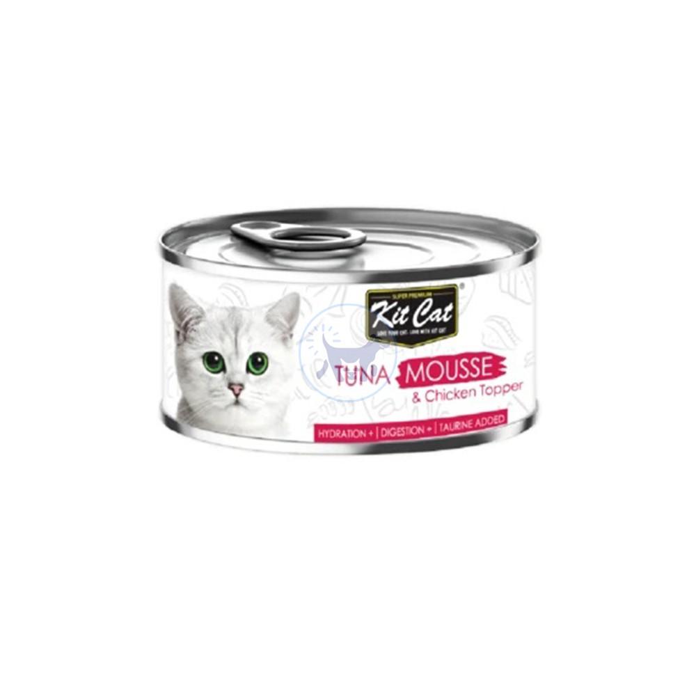 كت كات طعام قطط رطب مع التونا المهروسة و الدجاج 80 جم