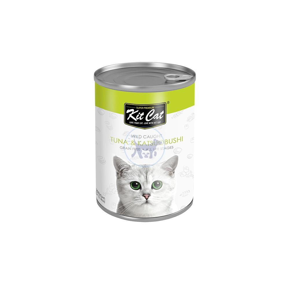 كيت كات - طعام قطط رطب مع التونة و سمك البونيتو 400 جم