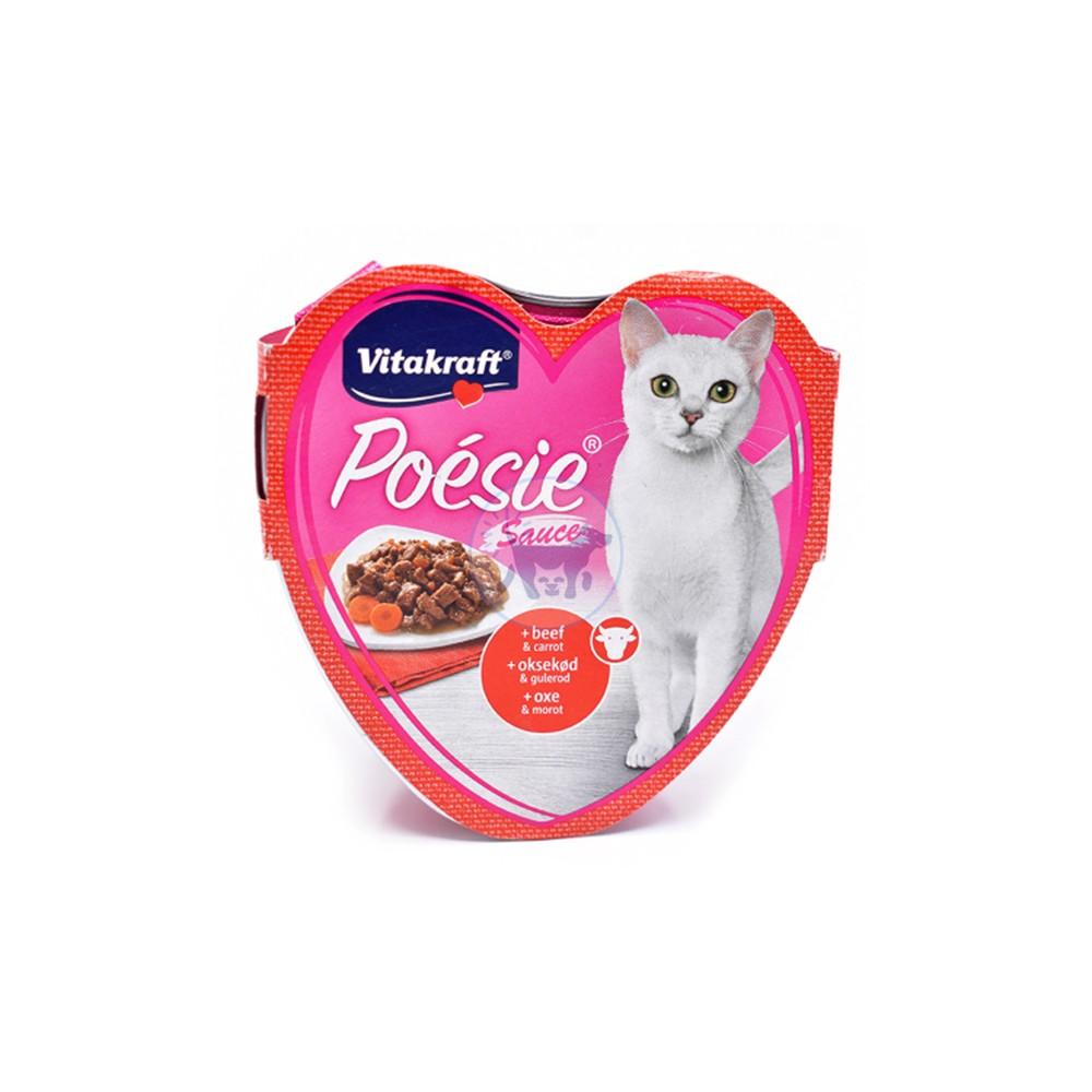 فيتاكرافت طعام قطط رطب مع لحم البقر والجزر 85 جم