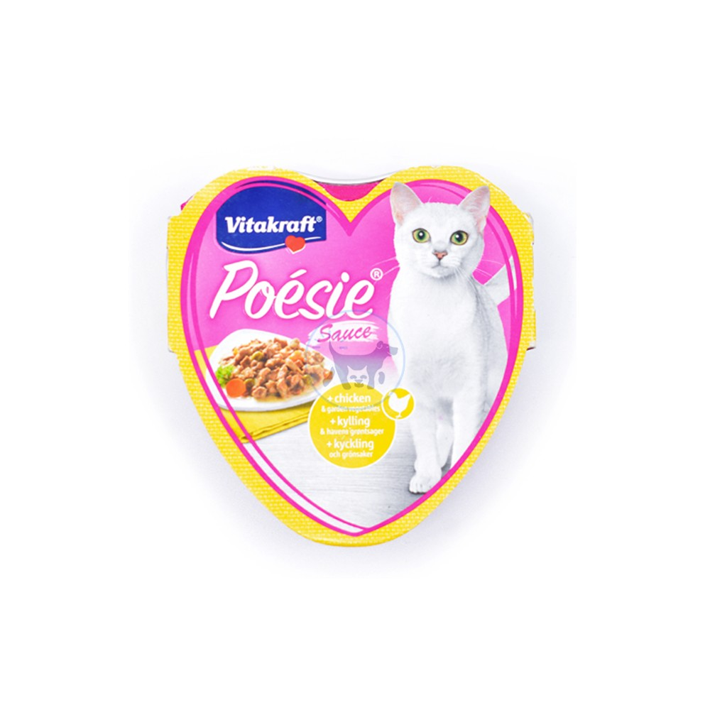فيتاكرافت طعام قطط رطب مع الدجاج والخضار 85 جم