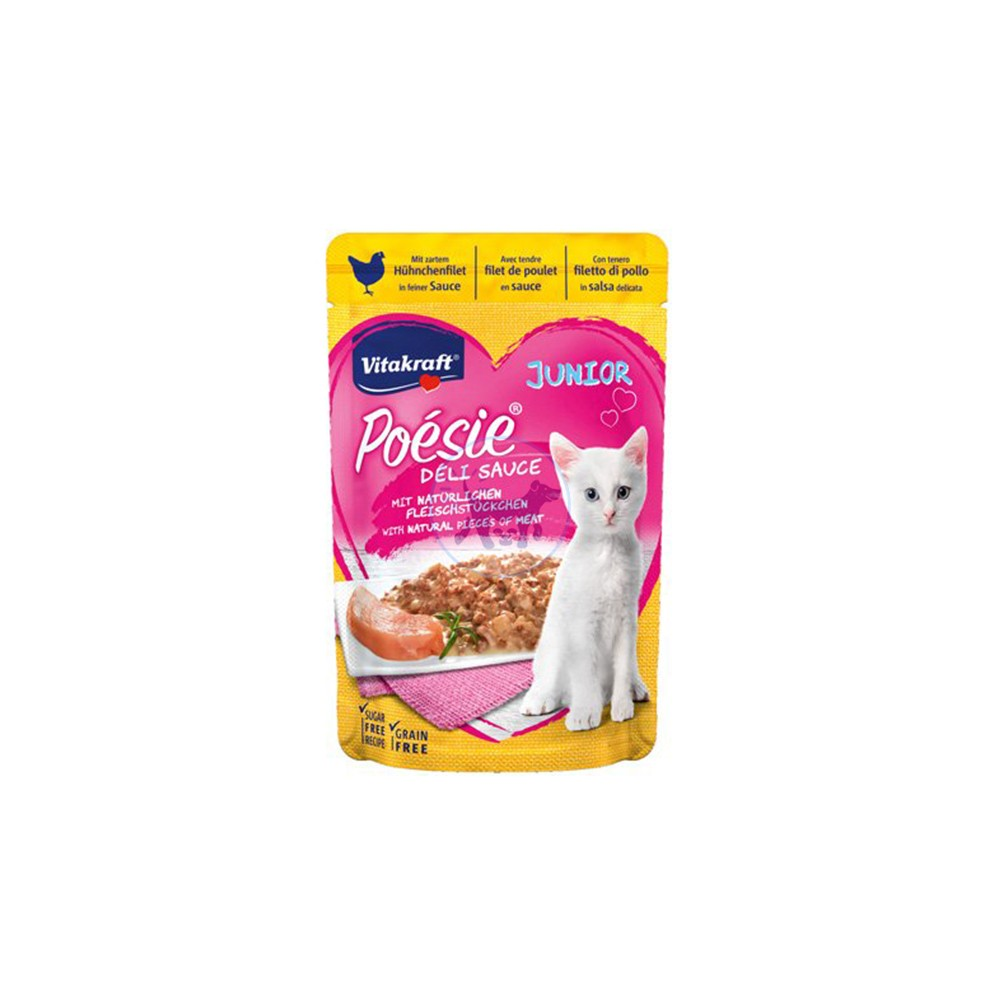 فيتاكرافت طعام رطب لصغار القطط مع صدور الدجاج بالصلصة 85 جم