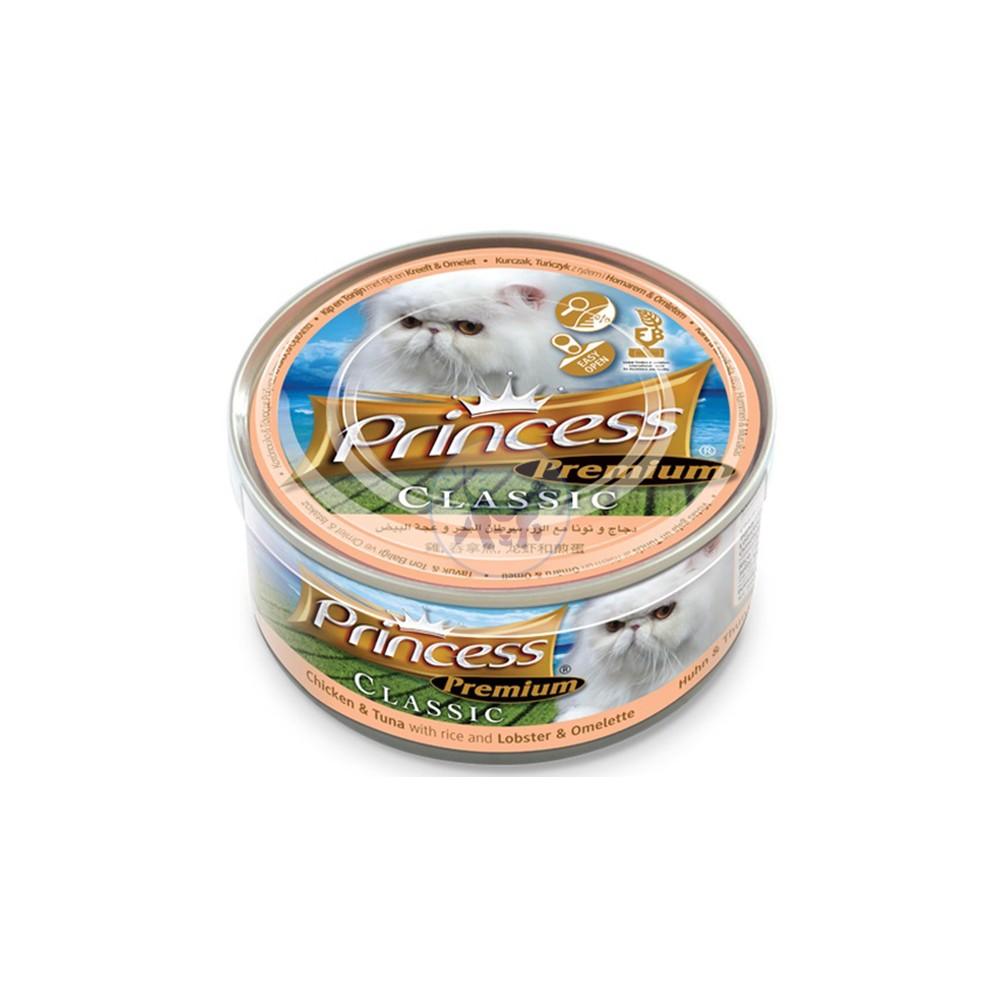 برنسيس طعام قطط رطب مع الدجاج والتونا والأرز وسرطان البحر 170 جم
