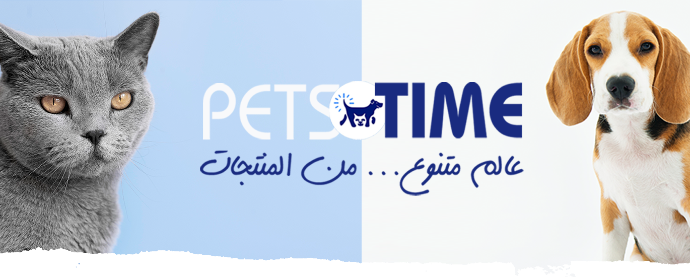pets time