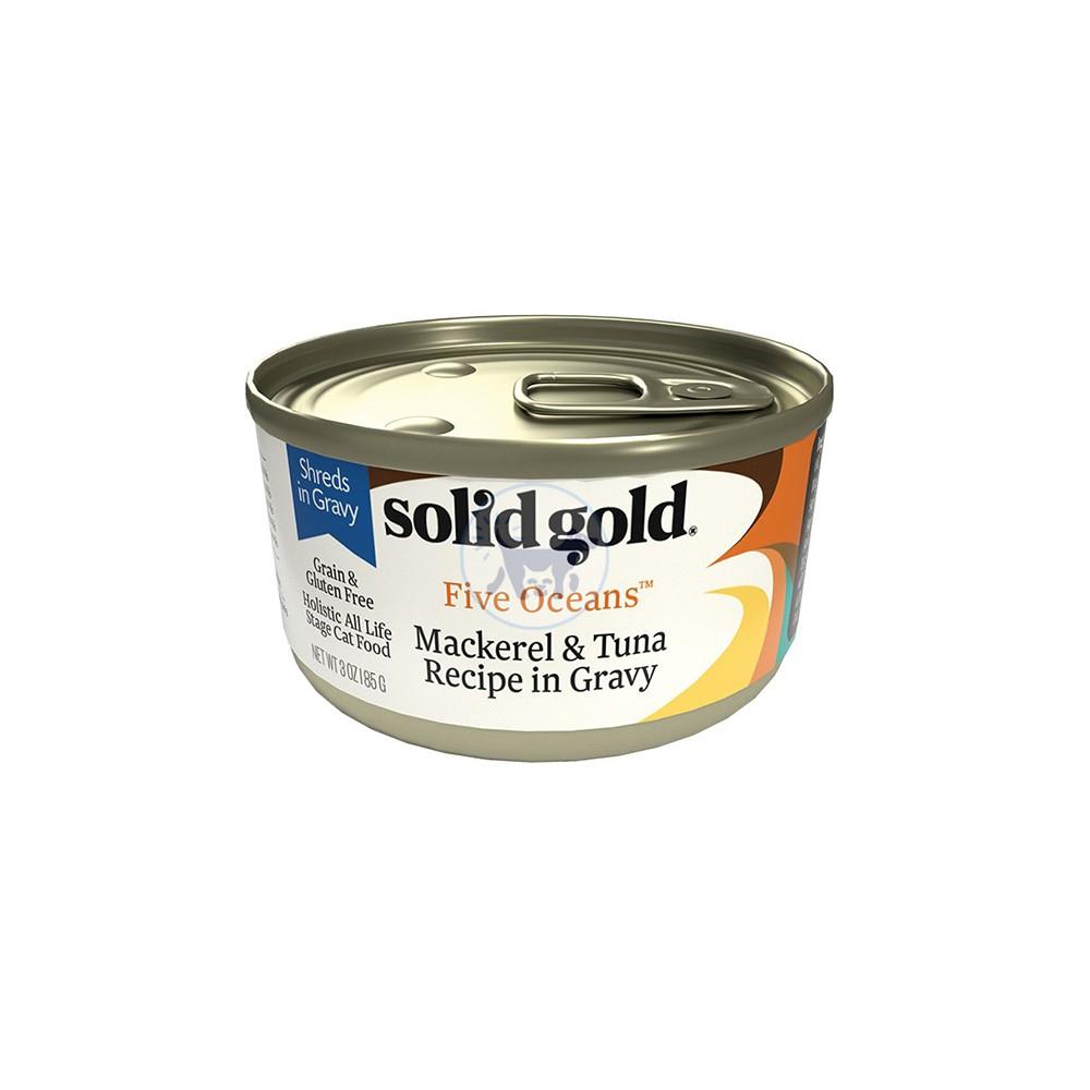 سوليد جولد - طعام قطط رطب مع التونا والماكريل بالمرق  170 جم